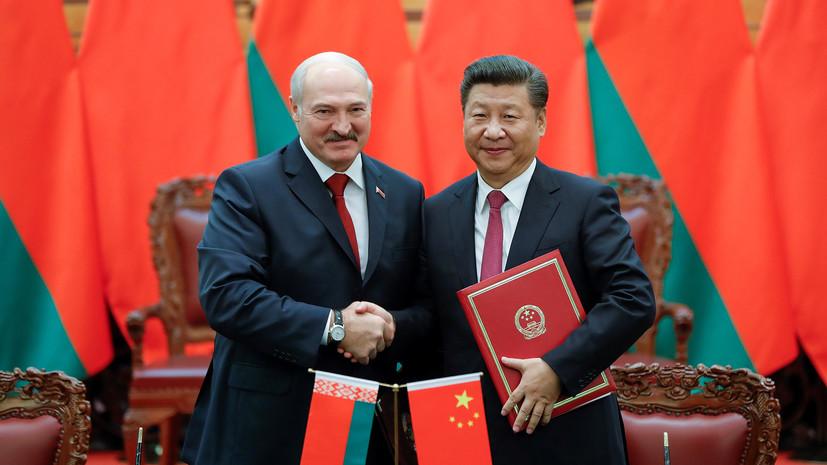 Под крылом Красного дракона: обменяет ли Минск связи с Москвой на партнёрство с Пекином