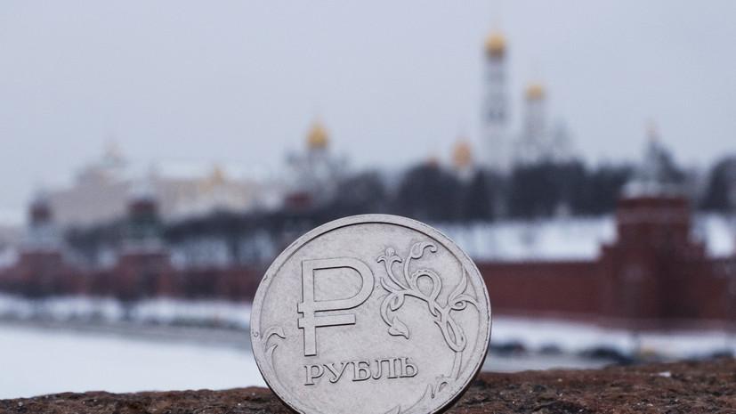 Кредитная география: почему регионы России не могут самостоятельно платить по долгам