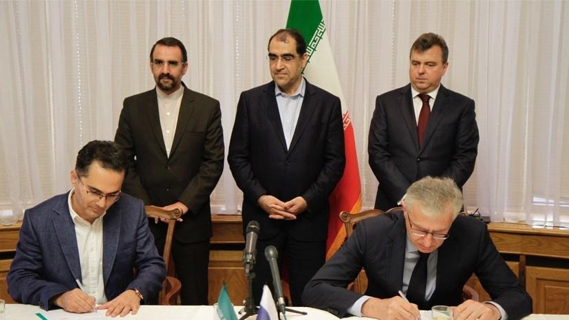 Россия и Иран договорились о передаче технологий по производству лекарственных препаратов