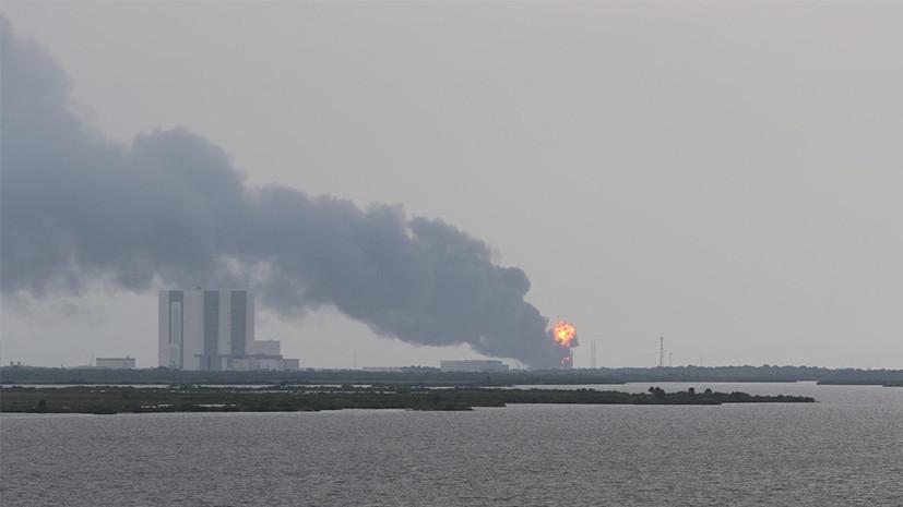 В США ракета Falcon 9 взорвалась на стартовой площадке