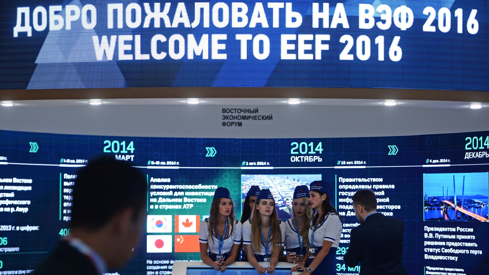 Павильон с презентацией инвестиционных проектов на Восточном экономическом форуме во Владивостоке.