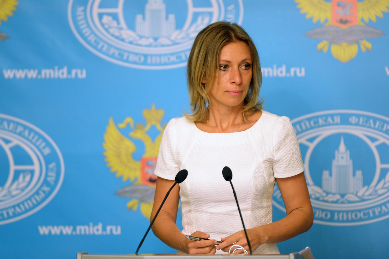 Захарова пригласила журналистов The Guardian встретиться с российскими паралимпийцами