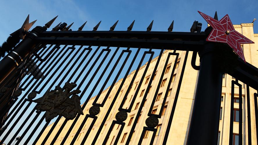 Минобороны РФ ответило на данные «расследования» Bellingcat о наградах российских военных