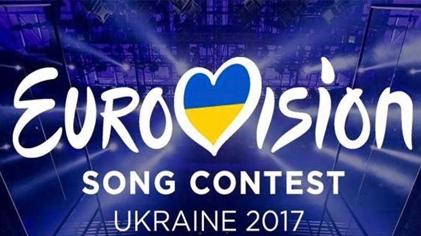 Политическое шоу: как на Украине выбирают город для Евровидения-2017