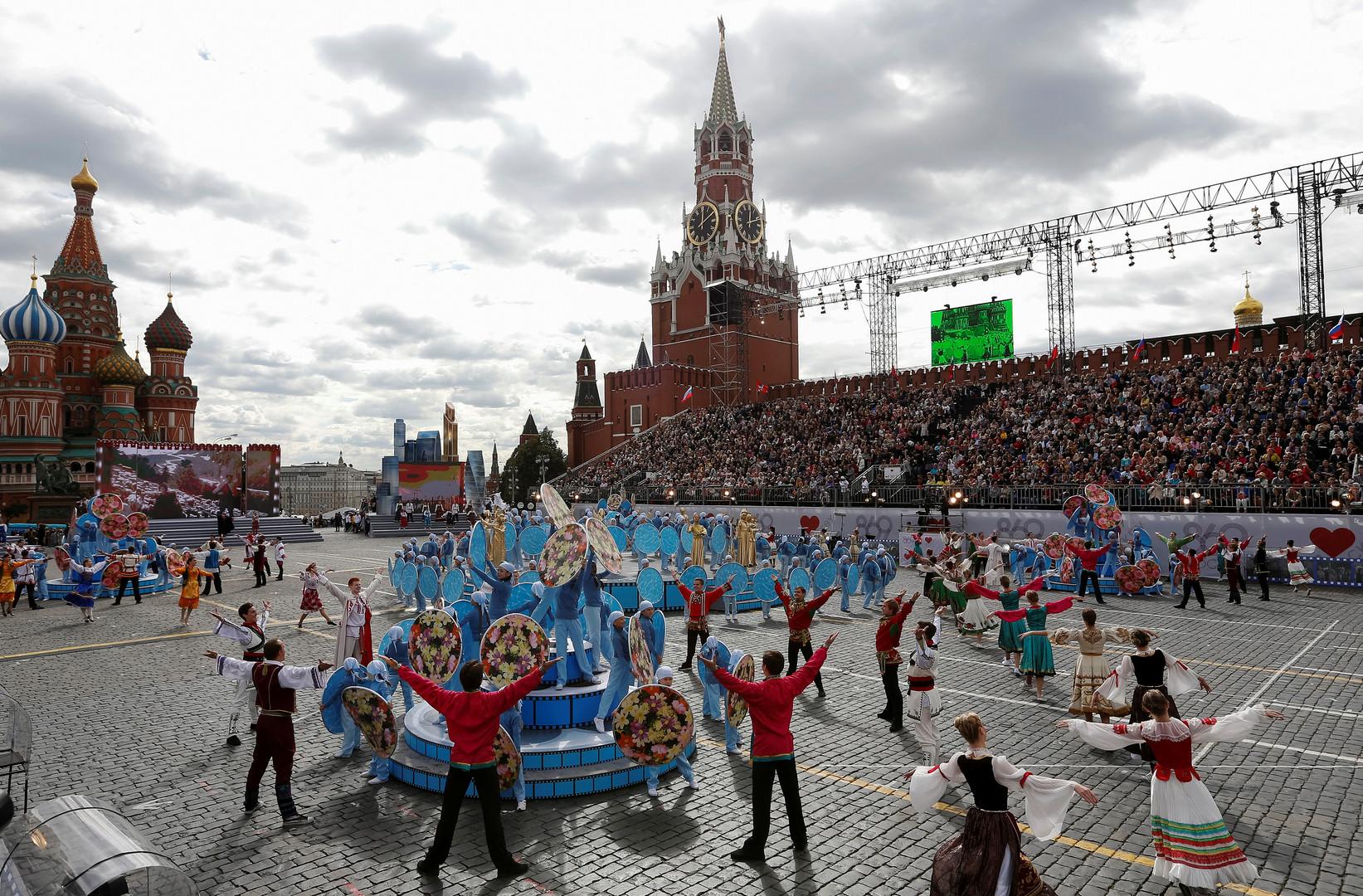 Москва отметила День города