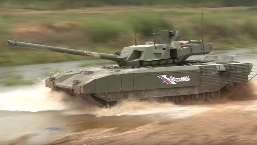 Business Insider рассказал, в чём «Армата» превосходит американские танки