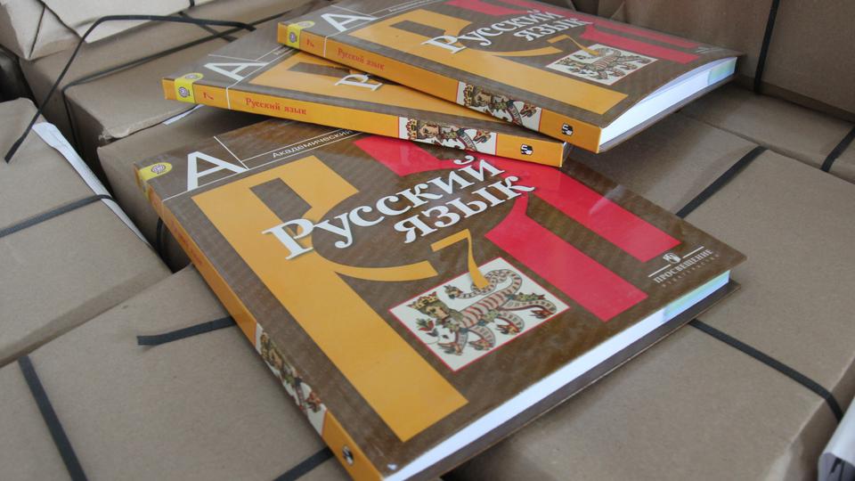 Васильева: Для иностранных студентов введут обязательный экзамен по русскому языку