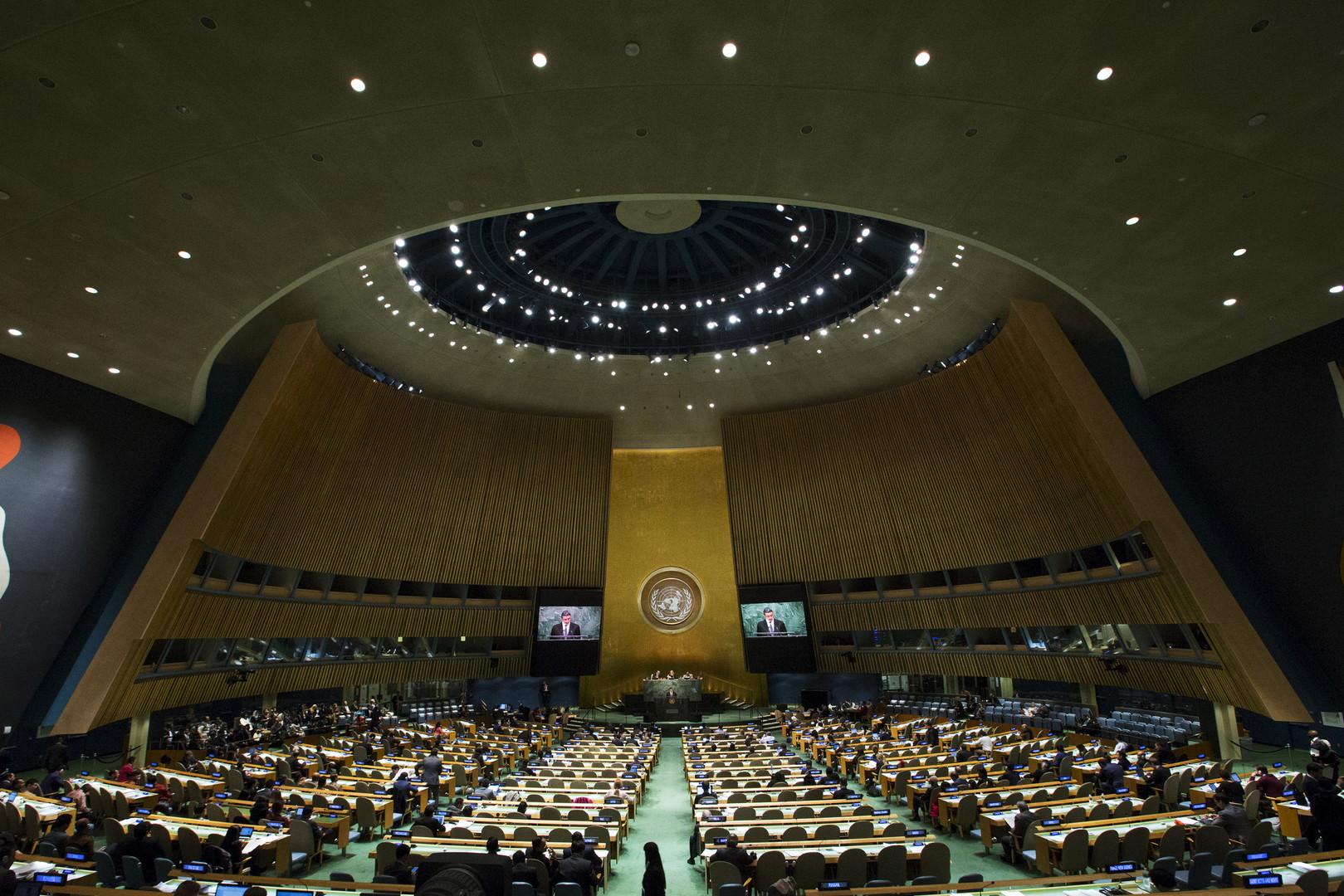 В Нью-Йорке открылась 71-я сессия Генассамблеи ООН
