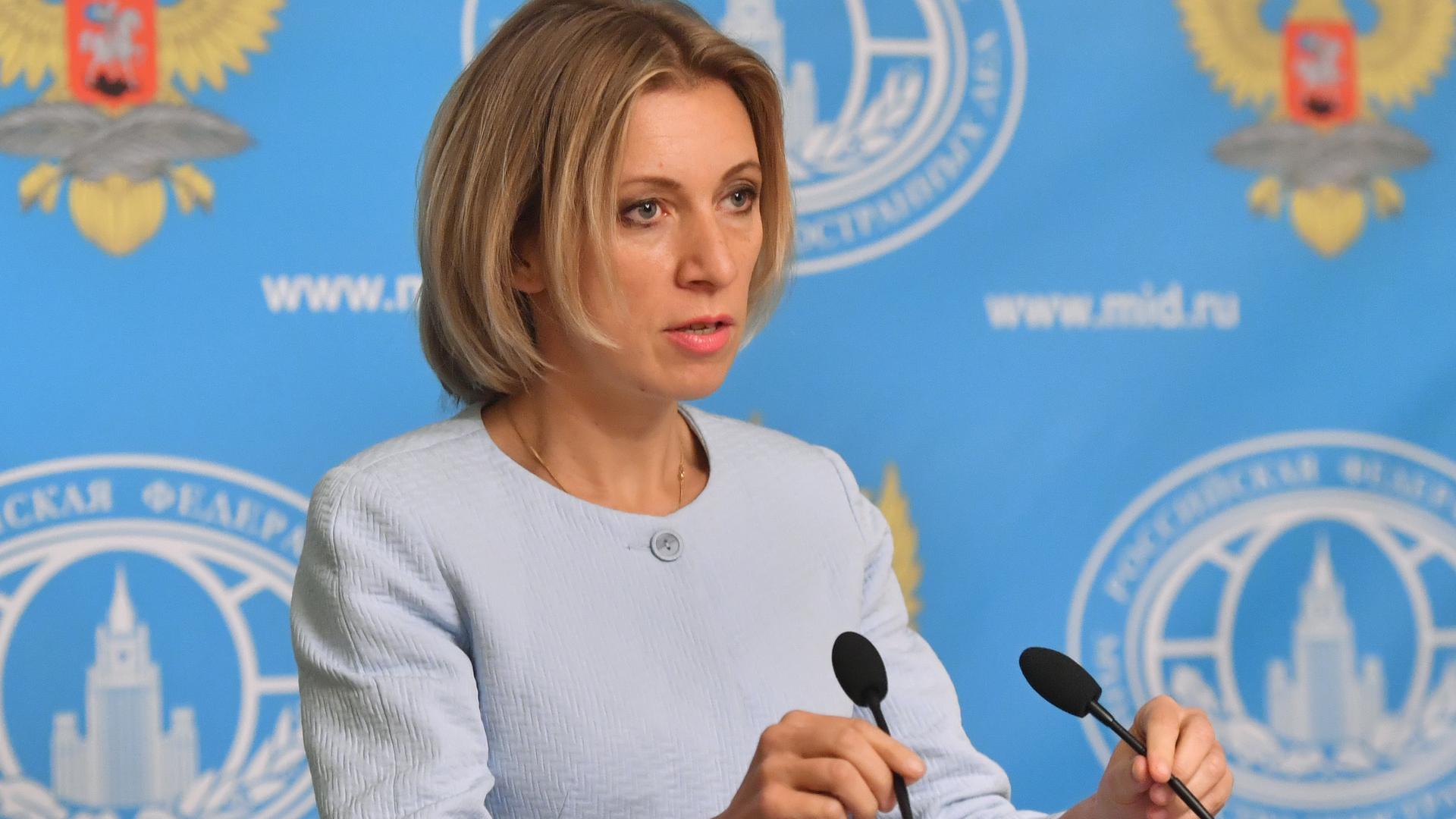 Мария Захарова — об эстафетной палочке, химическом оружии и выборах в Госдуму
