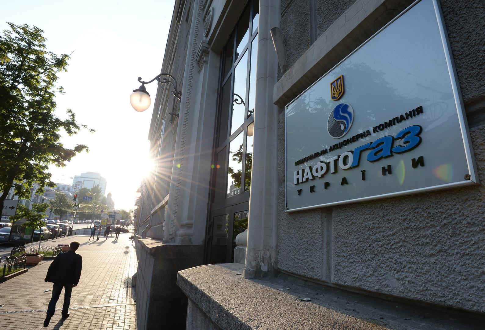 «Нафтогаз» предупредил о возможном срыве отопительного сезона на Украине