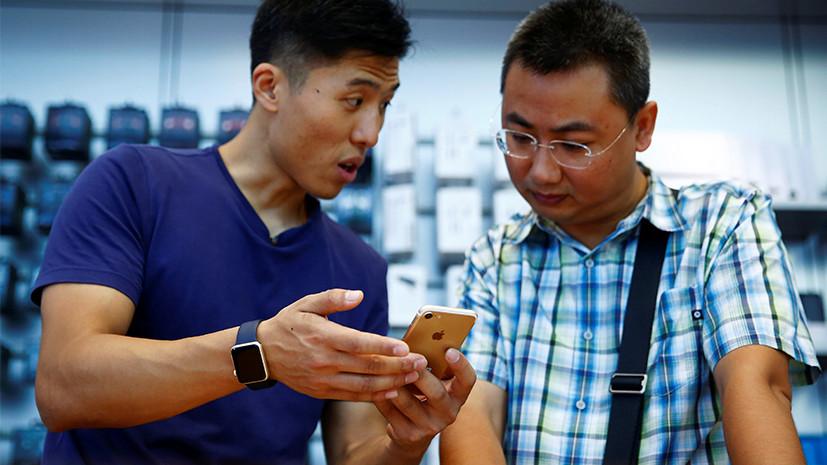 Теперь и восьмёрка: в интернете уже гадают, каким будет iPhone 8