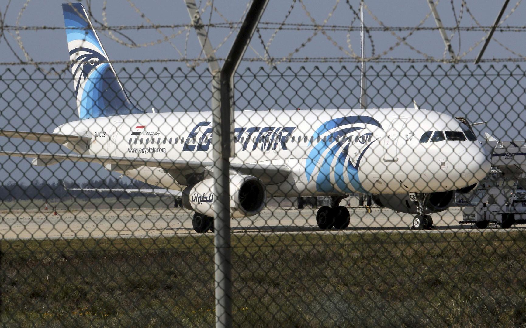 Эксперты обнаружили на обломках самолёта EgyptAir следы взрывчатки