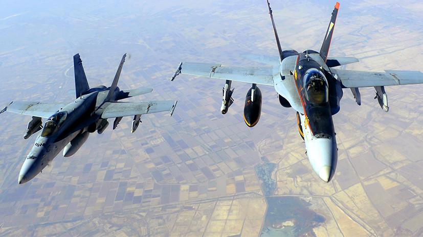 «На грани третьей мировой»: какие последствия могут иметь авиаудары США по сирийской армии