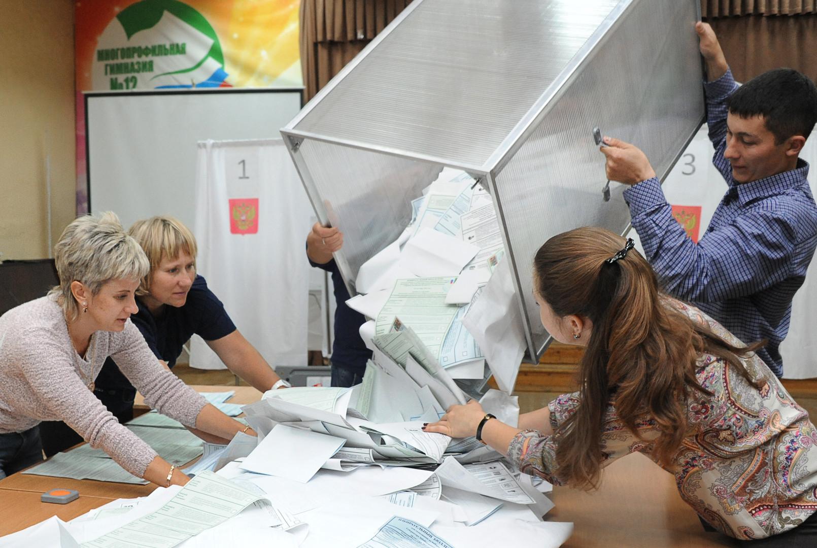 Пять лет спустя: «Единая Россия» может вернуть себе конституционное большинство