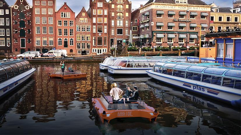 Без руля и ветрил: в 2017 году в Амстердаме появятся плавучие роботы