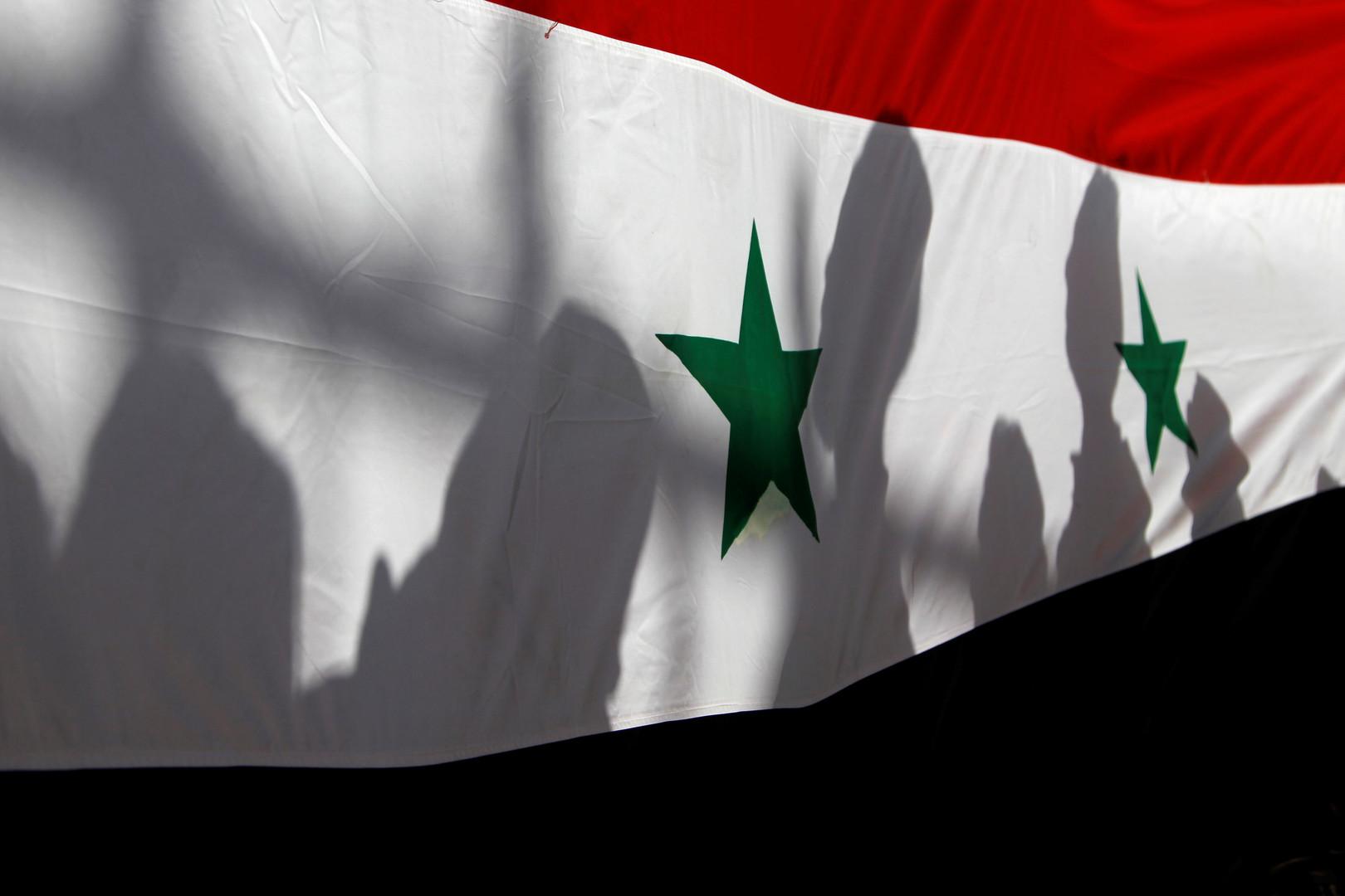 О чём Россия и США договорились по Сирии: обнародованы основные положения соглашения