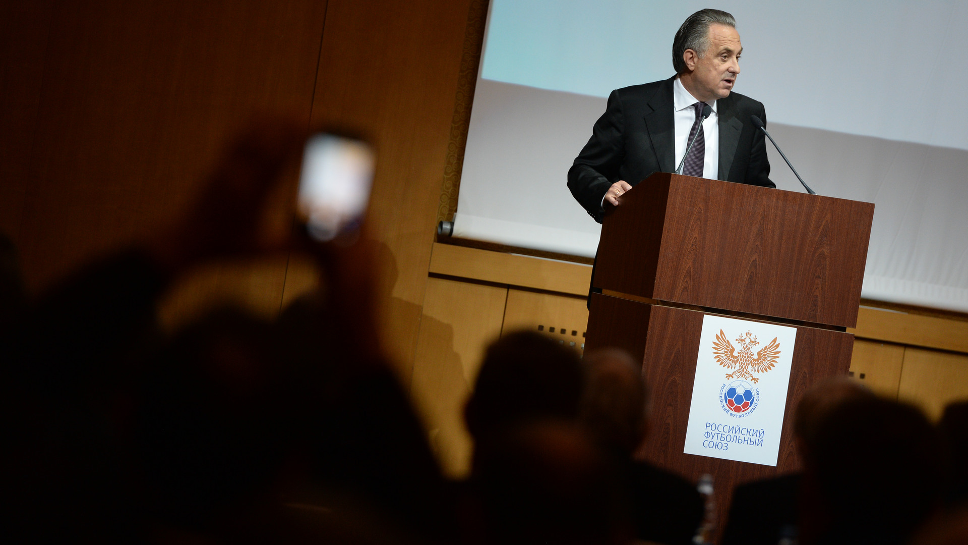 В российском футболе без перемен: Мутко сохранил пост президента РФС