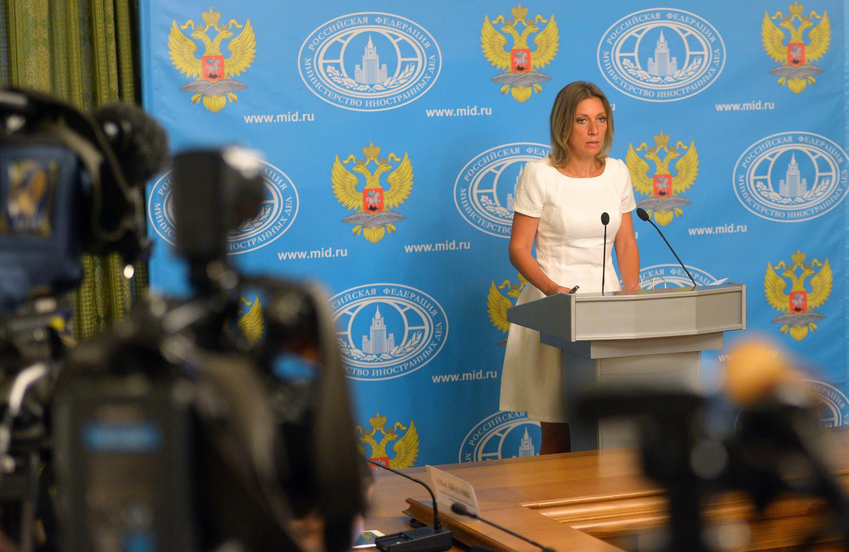 Захарова ответила Джонсону на обвинения в затягивании войны в Сирии
