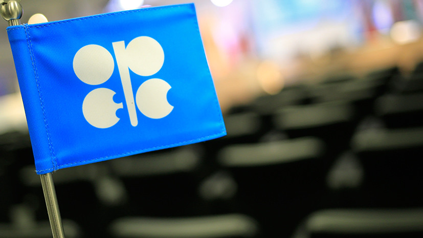 ОПЕК морозит нефть: решится ли картель на ограничение добычи