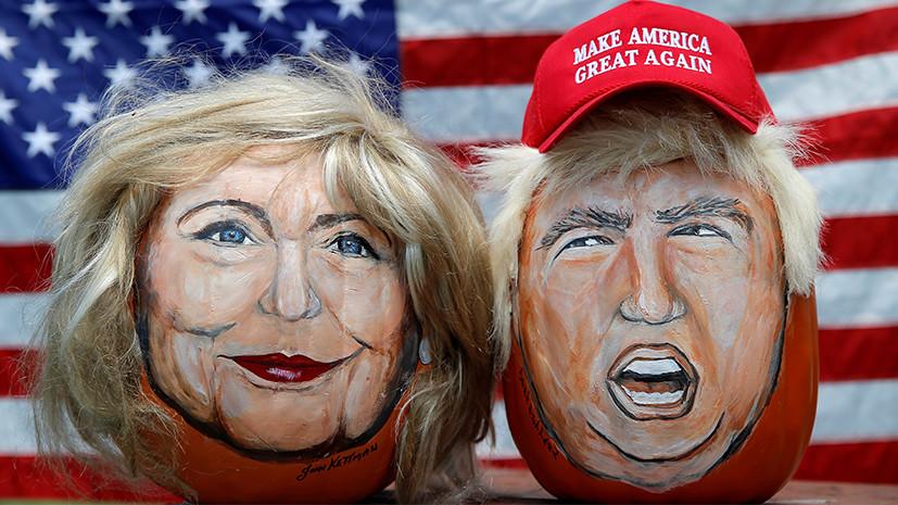 Эксперты о первых кандидатских дебатах в США: Клинтон поговорит о геях, Трамп — о Клинтон