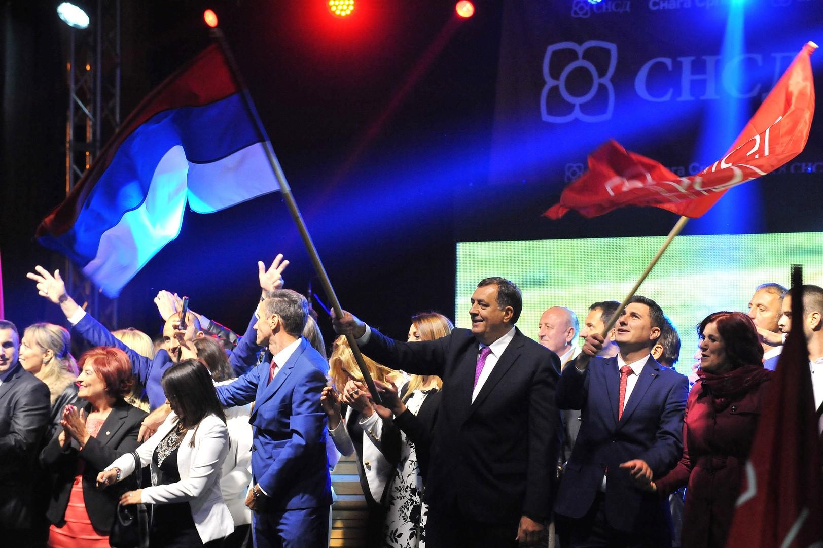 Вместе или врозь: какие последствия может иметь референдум в Республике Сербской