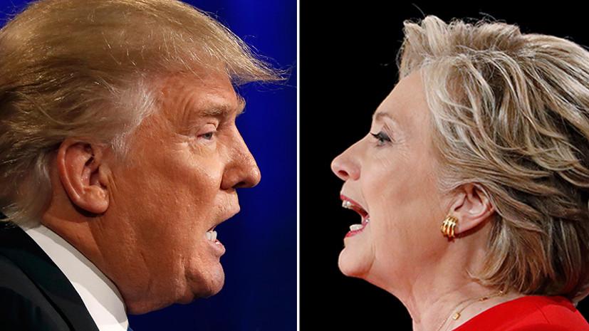 О чём говорили Трамп и Клинтон: лучшие цитаты с дебатов кандидатов в президенты США