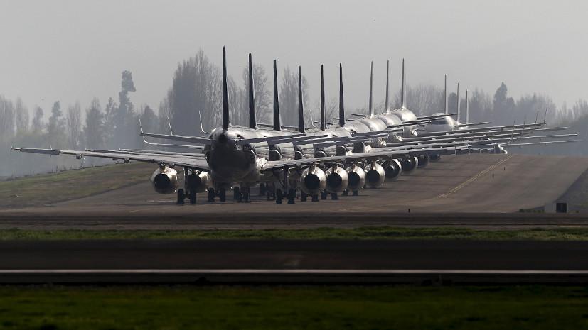 Нидерланды предложат изменить международные правила перевозок по итогам доклада MH17
