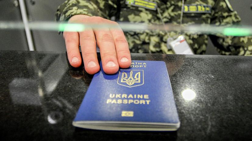 Источник в администрации Порошенко рассказал RT, почему в Киеве не рады безвизовому режиму