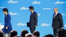 «Открывая Дальний Восток»: о чём говорили лидеры России, Японии и Южной Кореи