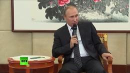 Пресс-конференция Путина по итогам G20