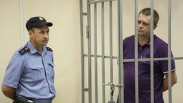Коллектор Дмитрий Ермилов, обвиняемый в поджоге дома должника, в результате которого пострадал ребёнок