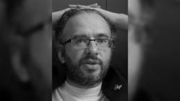 Александр Братерский