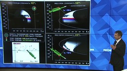 Расследование катастрофы MH17: «Алмаз-Антей» не согласен с выводами Нидерландов