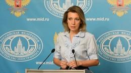 Большое интервью Марии Захаровой: MH17, Сирия и выборы в США