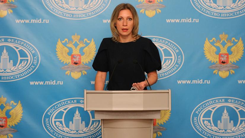 Захарова высмеяла слова Бориса Джонсона о «мощном оружии» против России