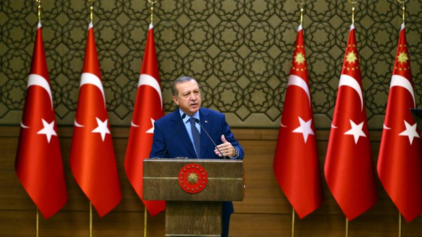 Эрдоган: мы выведем отношения с Россией на новый уровень
