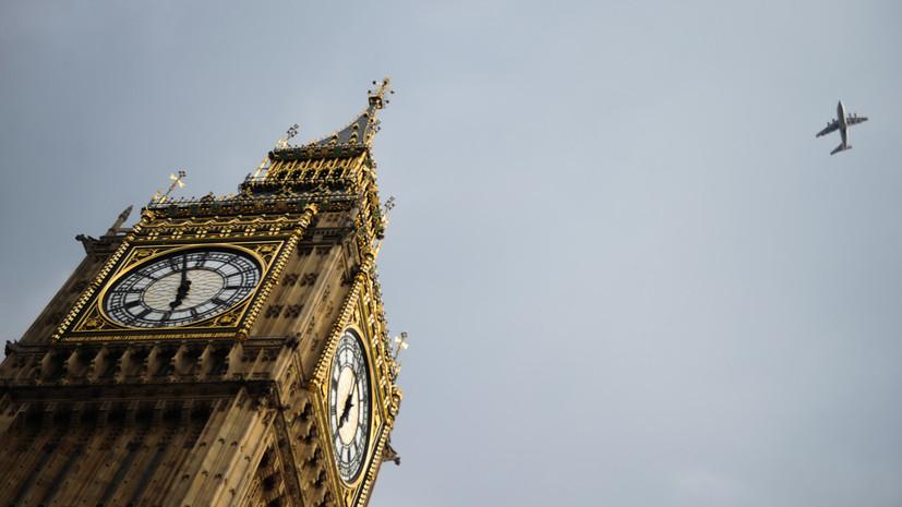 Британия начнёт процедуру выхода из ЕС весной 2017 года