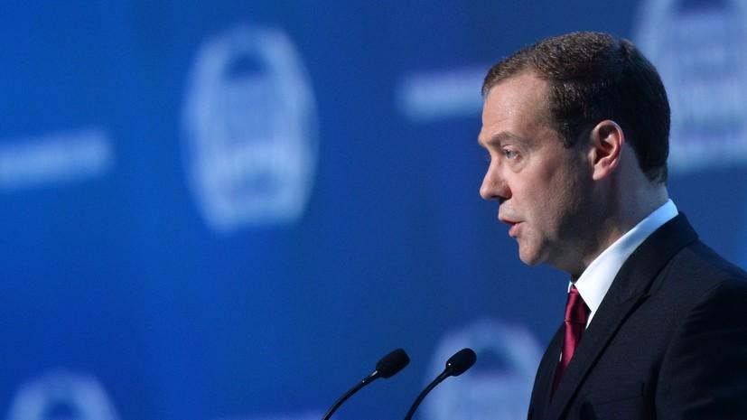 Медведев рассказал о росте реальных доходов россиян, ставке ЦБ и ипотечных кредитах