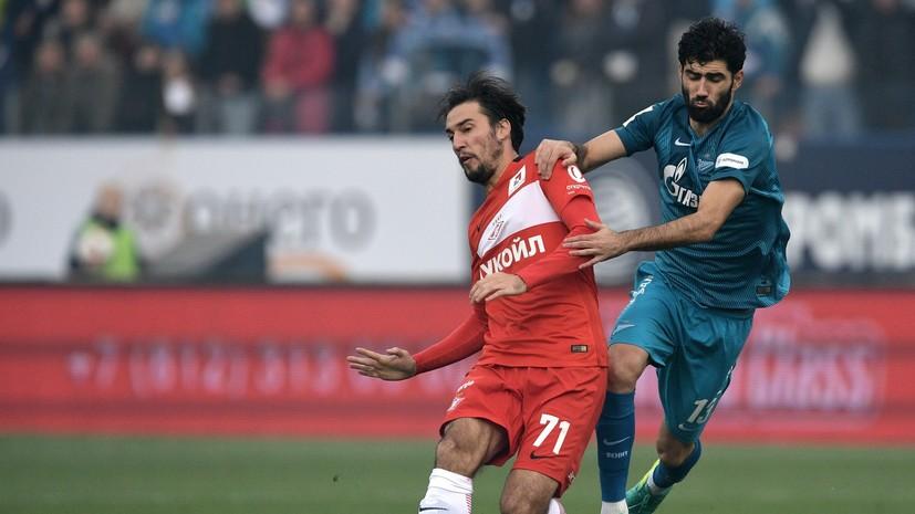 Триллер на Неве: «Зенит» обыграл «Спартак» в центральном матче тура