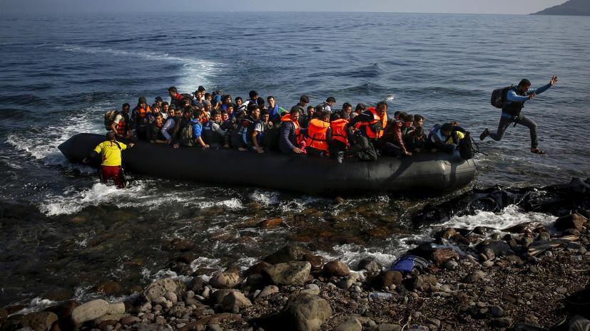 The Financial Times: чешский президент предложил отправить беженцев на необитаемый остров