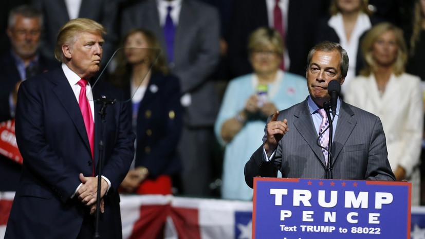 Фарадж порекомендовал Трампу игнорировать Клинтон