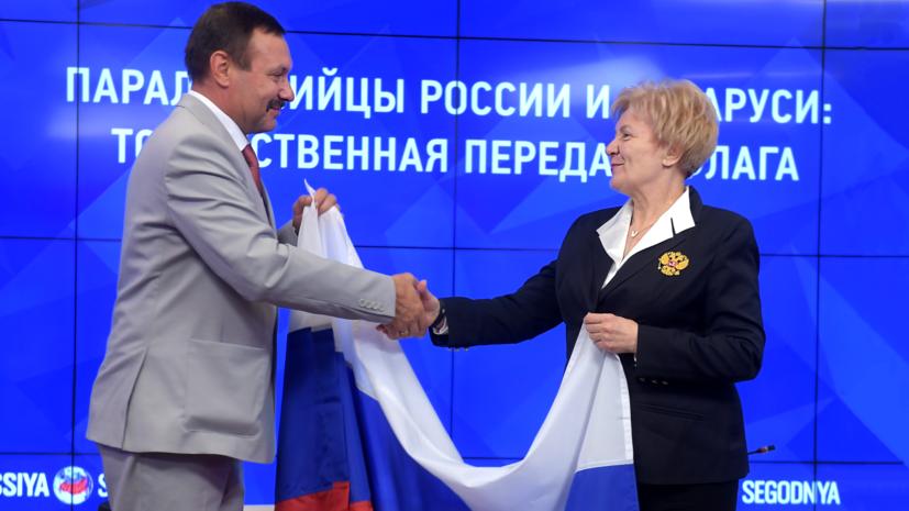 Фомочкин о флаге России в Рио: надо было выполнить эту задачу