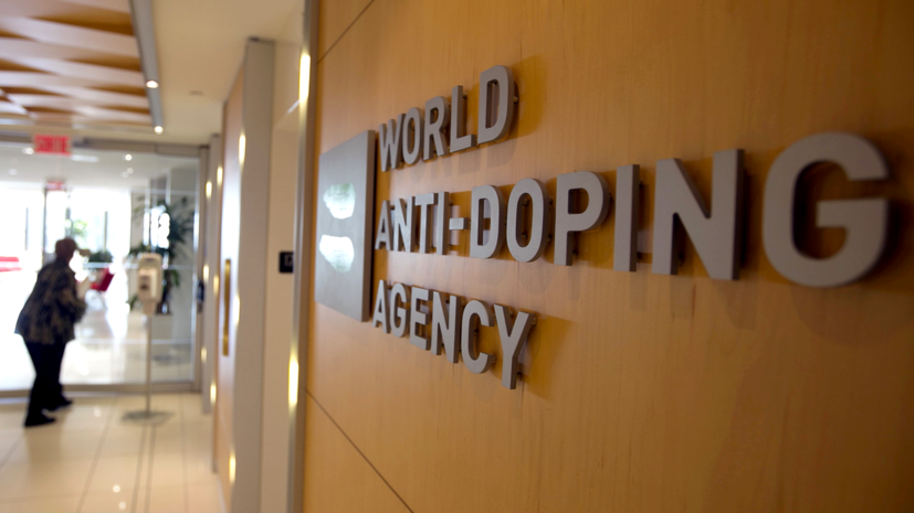 Глава шестая: WADA разрешило принимать допинг чемпионам из Британии и Австралии
