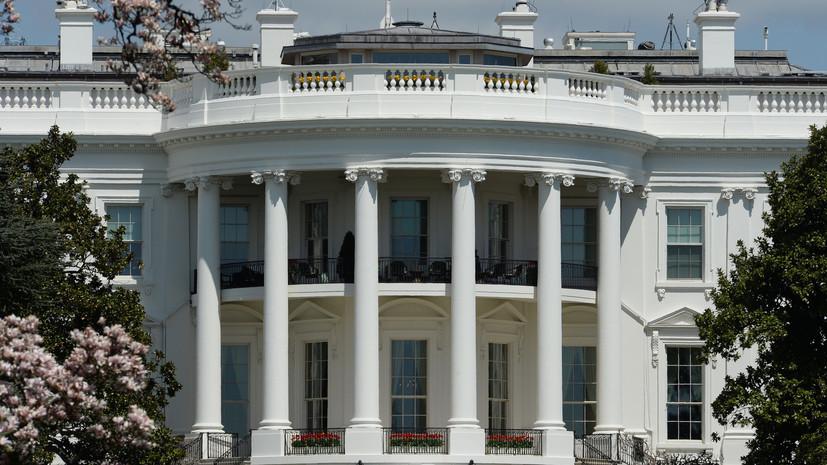 США прекращают контакты с Москвой по Сирии
