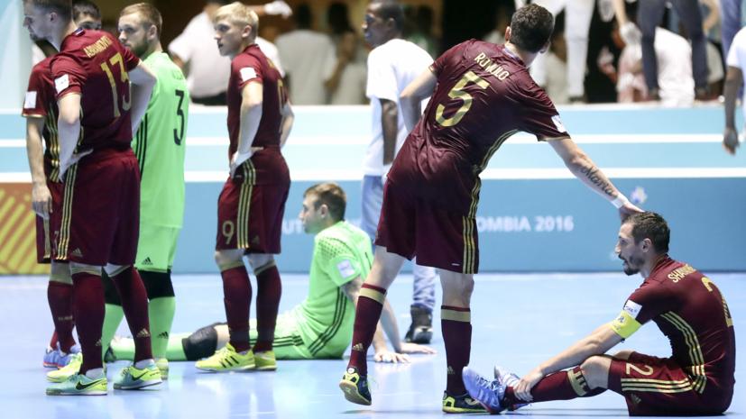 «Нельзя зацикливаться на поражениях»: капитан сборной России по мини-футболу о серебре ЧМ