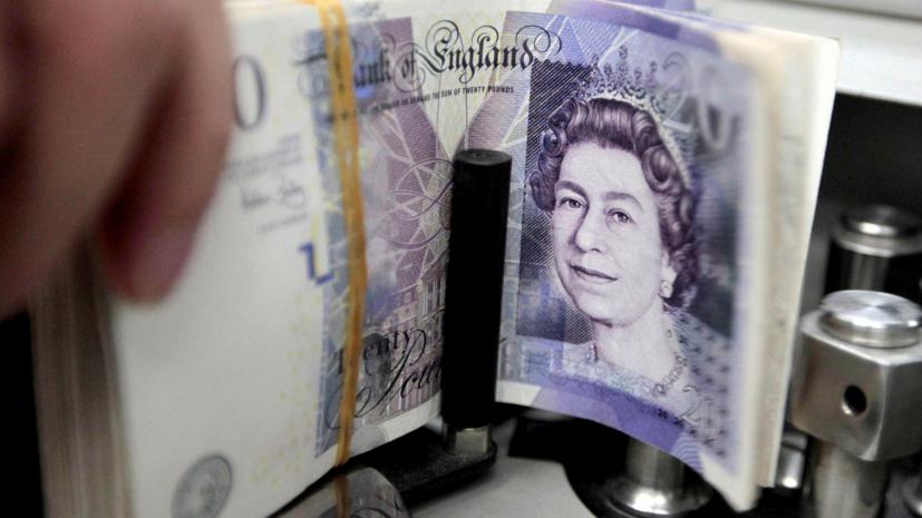Фунт пошёл по миру: что курс британской валюты может означать для экономики России