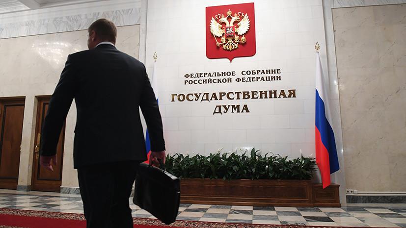 Четверо депутатов прогуляли первое заседание Госдумы