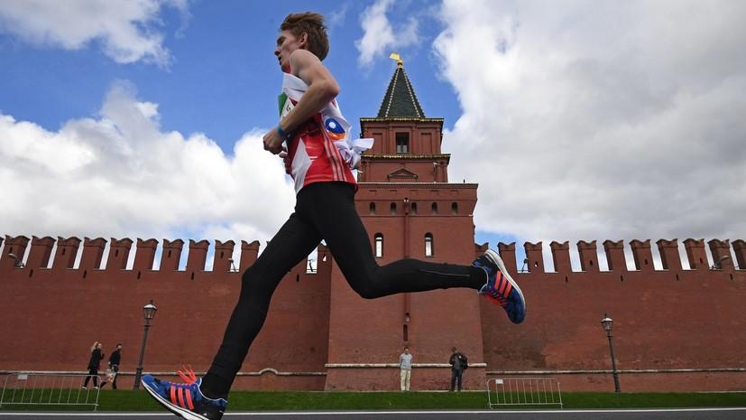 РУСАДА проведет расследование всвязи сучастием вМосковском марафоне дисквалифицированных бегунов