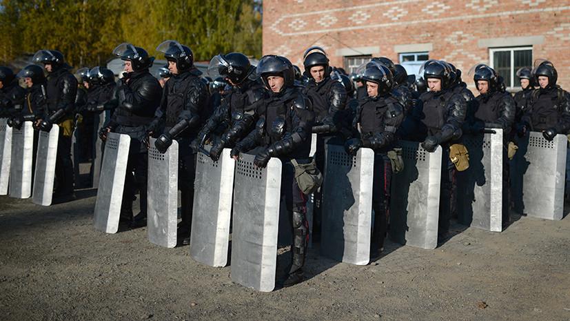 Росгвардия будет «делиться» омоновцами с МВД