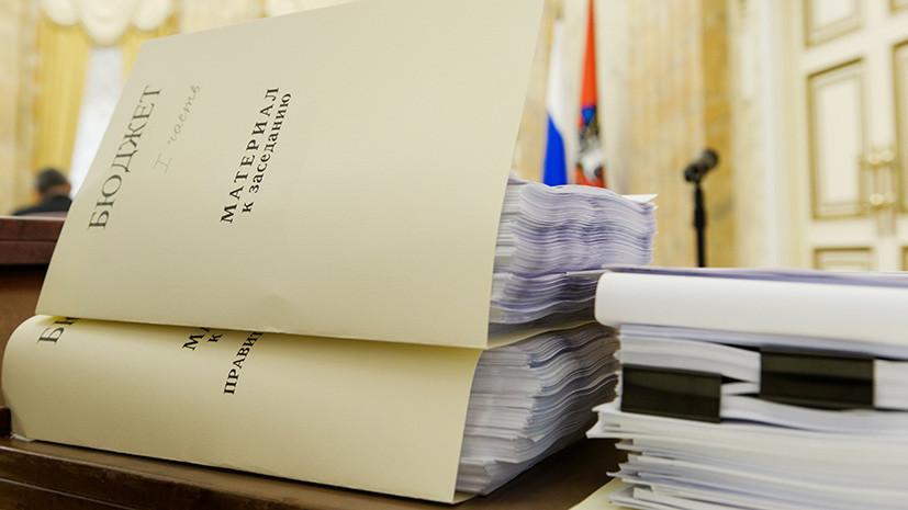 В бюджете поставили точку: власти одобрили поправки к документу на 2016 год